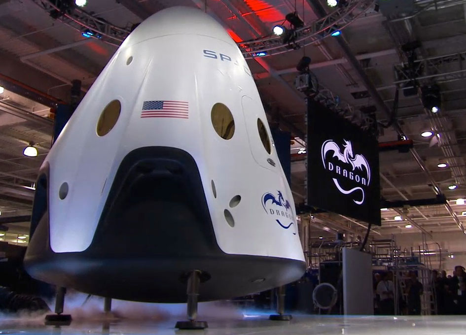spacex_dragon_v2_2